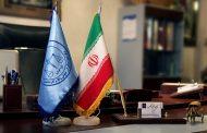 وکیل جرایم اقتصادی در مشهد