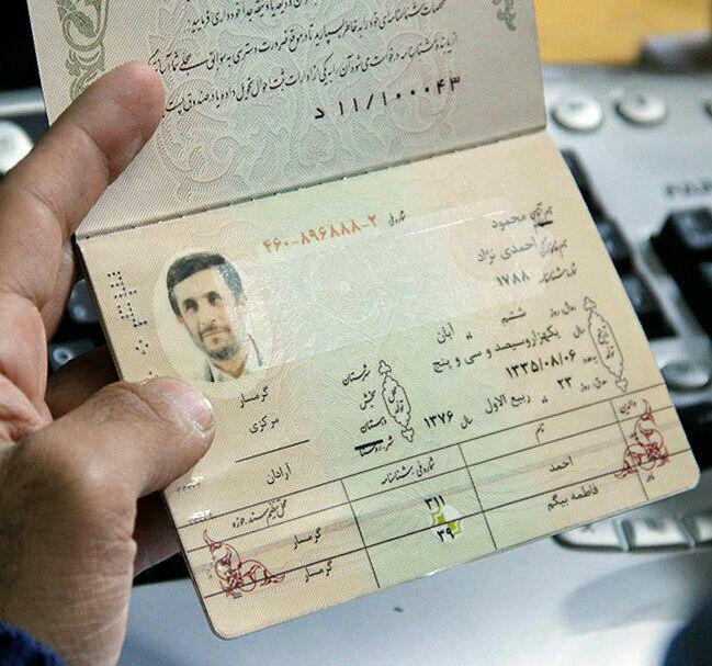 وکیل تغییر نام و نام خانوادگی در مشهد
