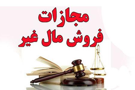 وکیل جرم