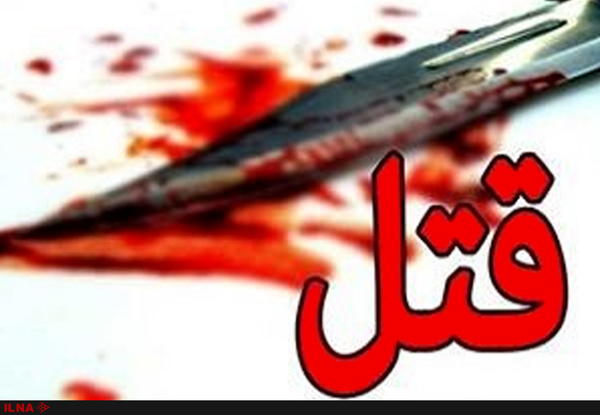 وکیل حرفه ای قتل در مشهد 09153104004