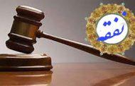 مشاوره رایگان در مورد نفقه با وکیل خوب مشهد 09153104004