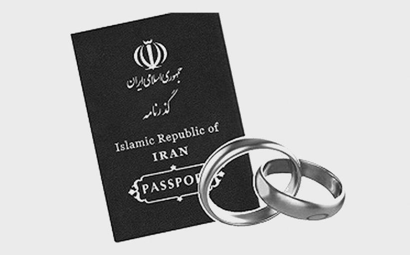 طلاق ایرانیان در خارج از کشور و طلاق خارجیان مقیم ایران