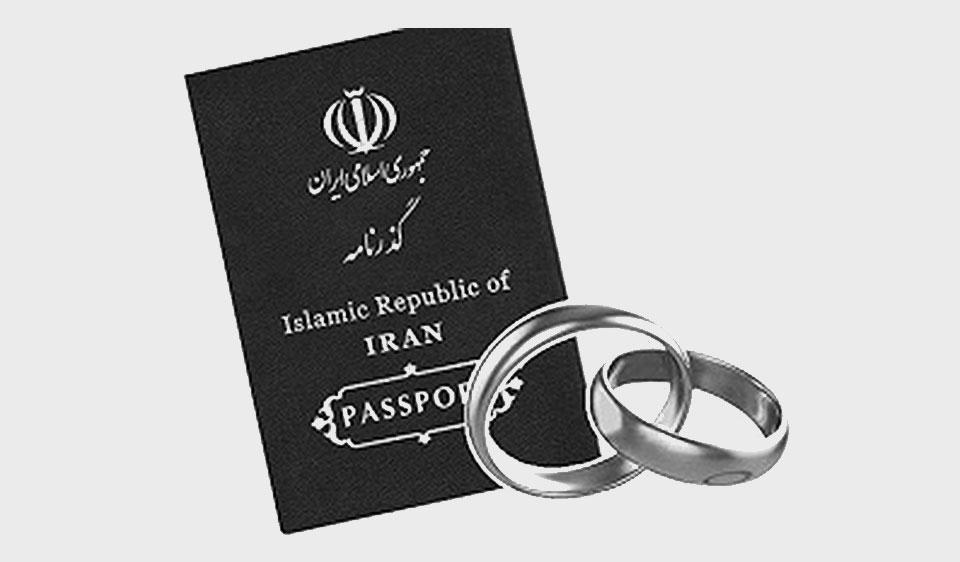 طلاق ایرانیان خارج از کشور و طلاق خارجیان مقیم ایران