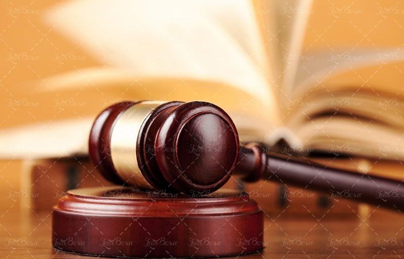 وکیل پايه يک دادگستری مشهد