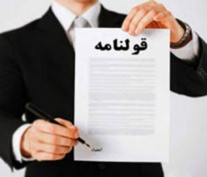 وکیل حقوقی در مشهد 09153104004
