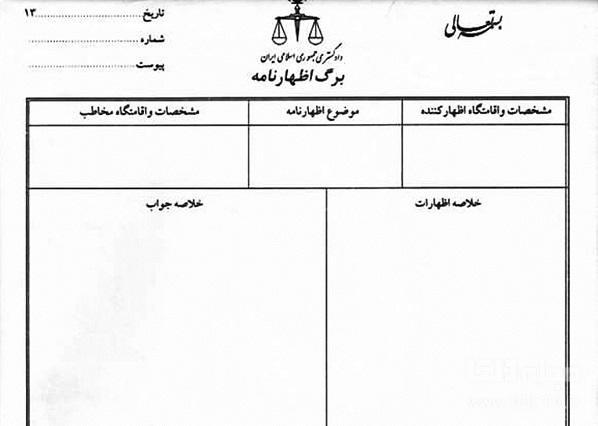 وکیل حرفه ای در مشهد