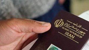 وکیل ایرانیان خارج کشور