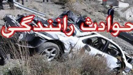 دریافت خسارت در تصادفات رانندگی